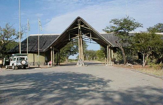 Chobe National Park GATES