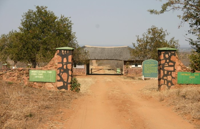 Hwange National Park gates